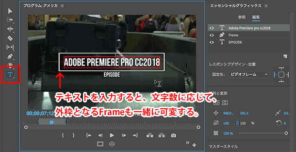 Prcc18_res012