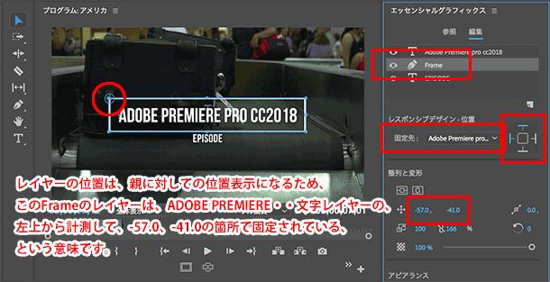 Prcc18_res016
