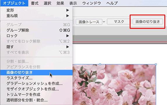 aicc17_cut001