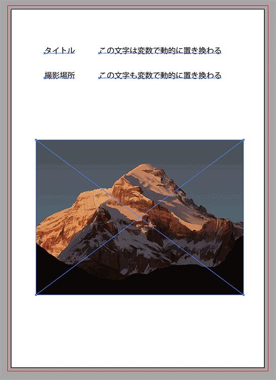 AICC18_var1_006