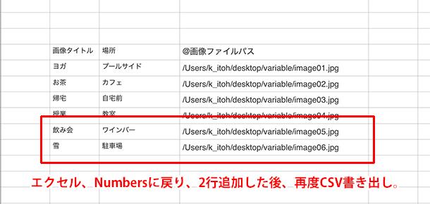 AICC18_var1_014