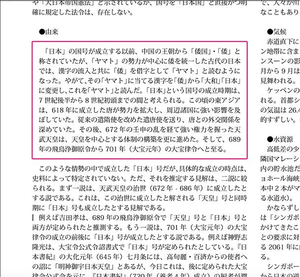 IDcc18_kakomi005