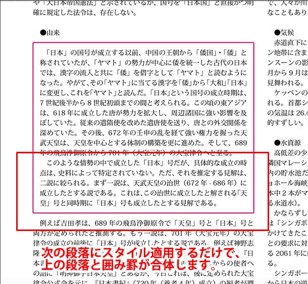 IDcc18_kakomi006