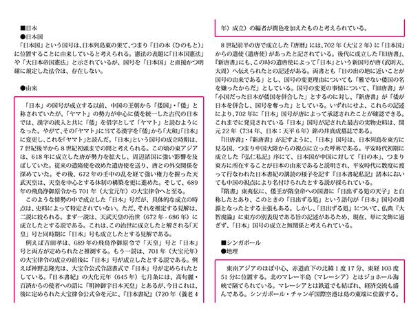 IDcc18_kakomi008