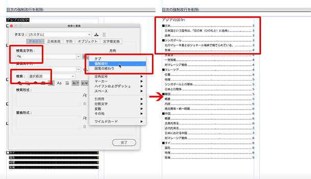 IDcc18_mokuji004