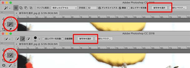 PSCC18_clip014