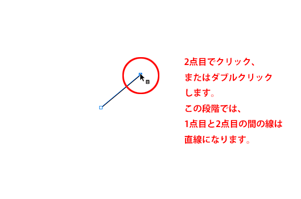 PScc18_CP003