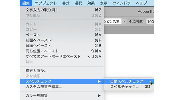 Ai20_sp009