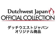 DWJオフィシャルグッズ