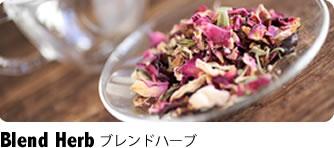 blend-herb