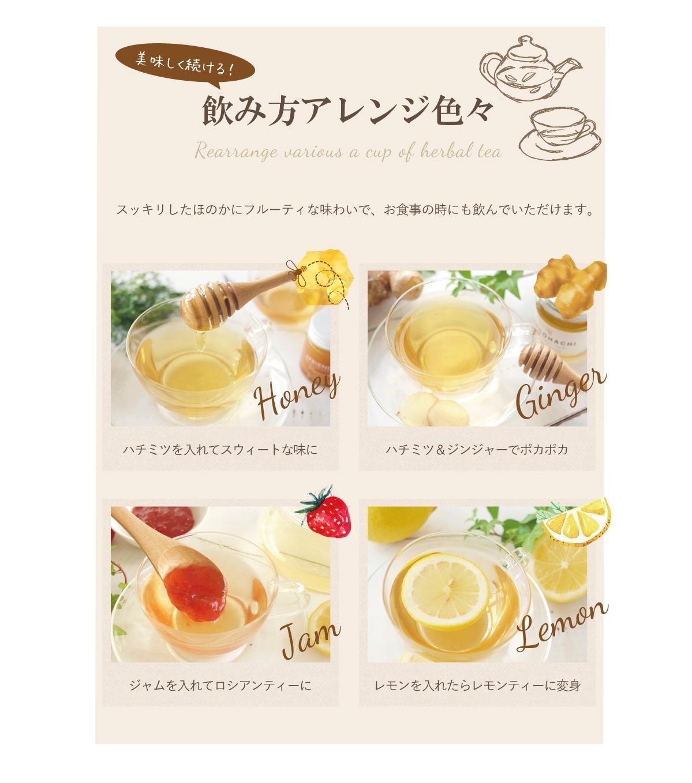 飲み方アレンジ色々