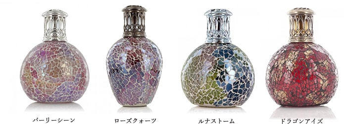 アシュレイ&バーウッドの4つのランプデザイン
