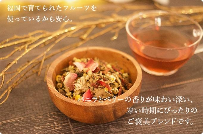 福岡県産フルーツを使って安心