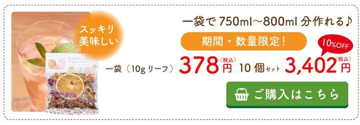 ネーブル 価格