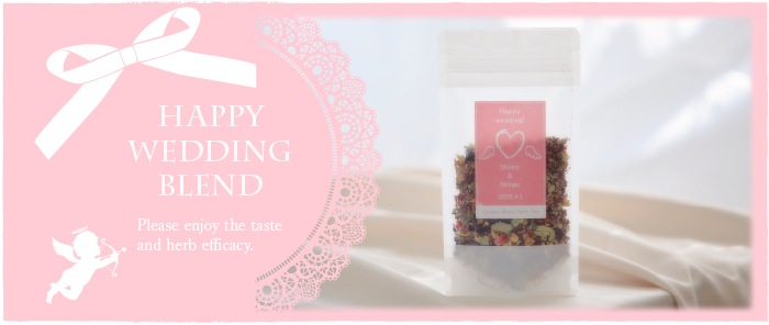 happy wedding blend トップ