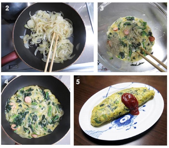 オムレツレシピの写真