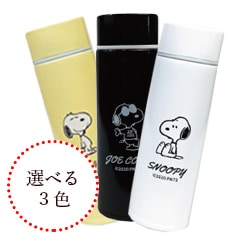 ■プチ福袋限定■ スヌーピーステンレスボトル
