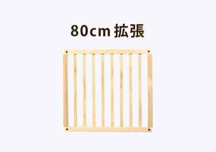 木製パーテーションFLEX専用追加パネル