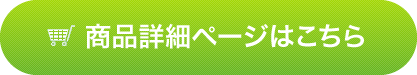 手摘み完熟 有機コーヒー豆(中煎り)/250g 商品詳細ページはこちら