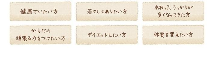 �Ǥ�������㡹�������ꤿ����ʪ˺�줬¿���ʤäƤ������ȱ֤�夲������������åȤ��������μ����Ѥ�������