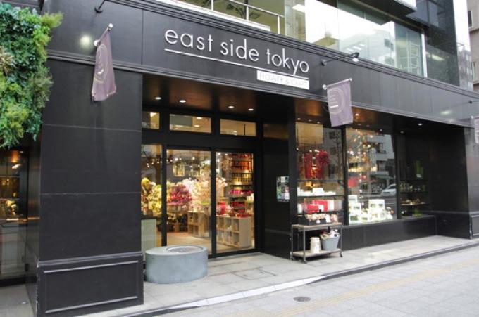 east side tokyo 店舗