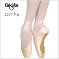 【グリシコ】トゥシューズ 2007 Pro(シャンクM)<Pro C1>標準M巾