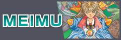 MEIMU