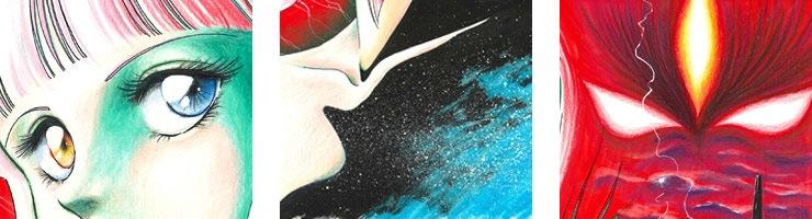 【数量限定】邪神伝説シリーズ4コンフュージョン/矢野健太郎 オリジナルカラー原画 高品質複製プリント商品【直筆サイン付き】