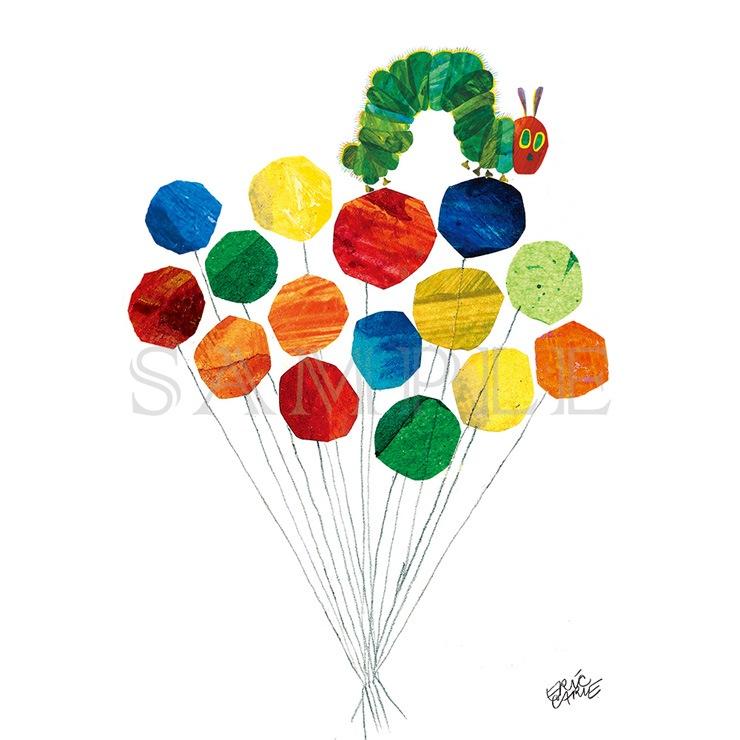 エリック・カール A5キャラファイン『Balloons 風船』