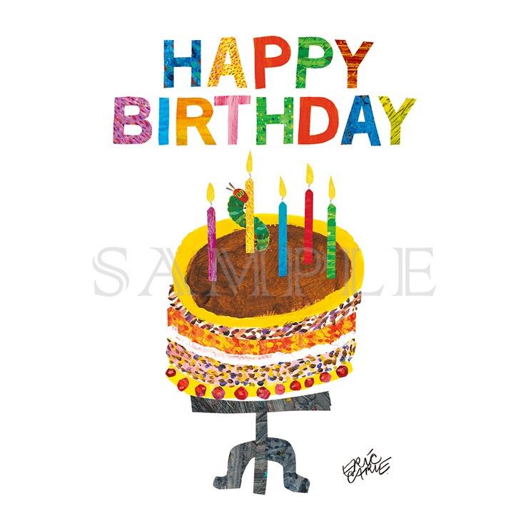 エリック・カール キャラファインミニ『Party cake パーティケーキ』