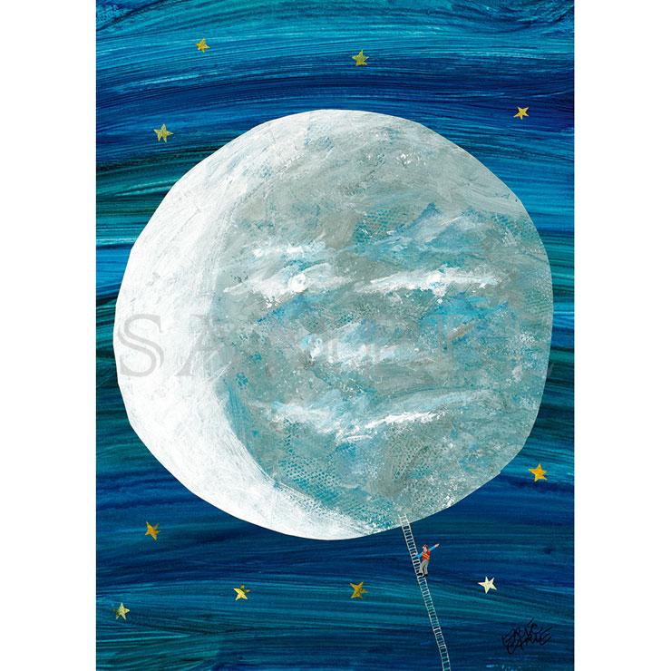 エリック・カール A5キャラファイン『Celestial Papamoon book bigmoon 月』