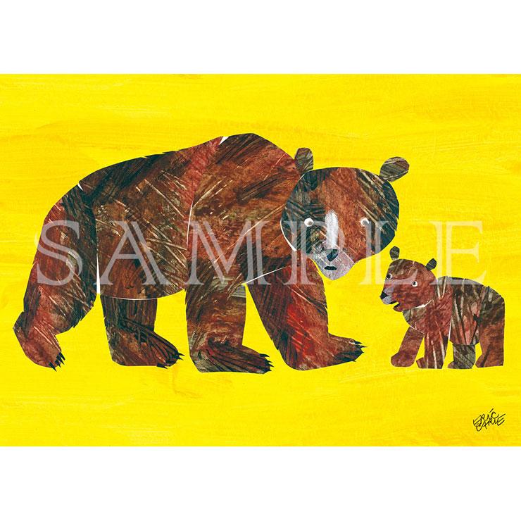 エリック・カール B5キャラファイン『Bear Baby book mamabear 熊の親子』
