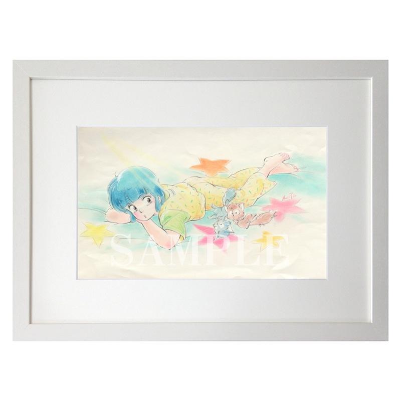 魔法の天使クリィミーマミ 高田明美「パジャマ トーク」