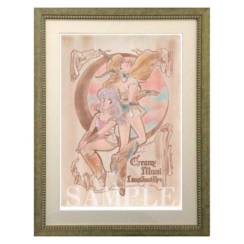 魔法の天使クリィミーマミ 高田明美「二つの世界の物語」
