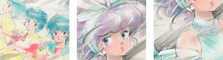 魔法の天使クリィミーマミ 高田明美「Metamorphosis」