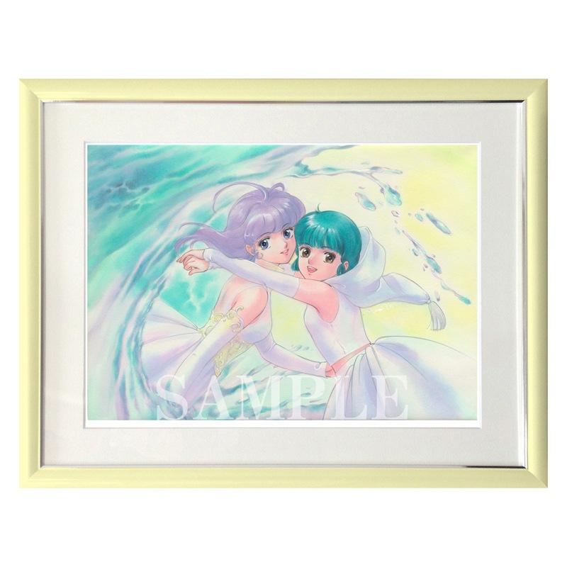 魔法の天使クリィミーマミ 高田明美「水の惑星-ver.Magical Star」