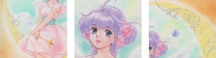 魔法の天使クリィミーマミ 高田明美「恋の魔法」