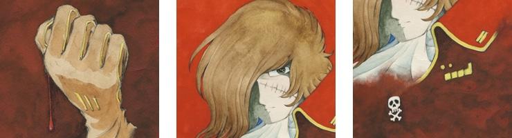 わが青春のアルカディア 松本零士「アルカディアへの誓い」