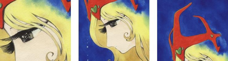 新竹取物語 1000年女王 松本零士「1000年女王 光陰の憂い」