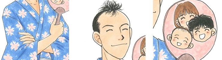 【数量限定】ハゲしいな!桜井くん「浴衣」 /高倉あつこ オリジナルカラー原画 高品質複製プリント商品�【直筆サイン付き】