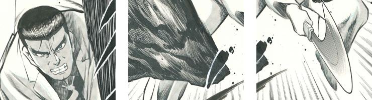 【数量限定】任侠沈没 第一話「龍の道」/山口正人 高品質複製原稿【直筆サイン付き】