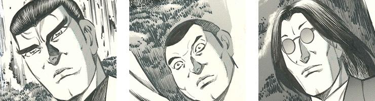 【数量限定】任侠沈没 第三話「奈落の底」/山口正人 高品質複製原稿【直筆サイン付き】