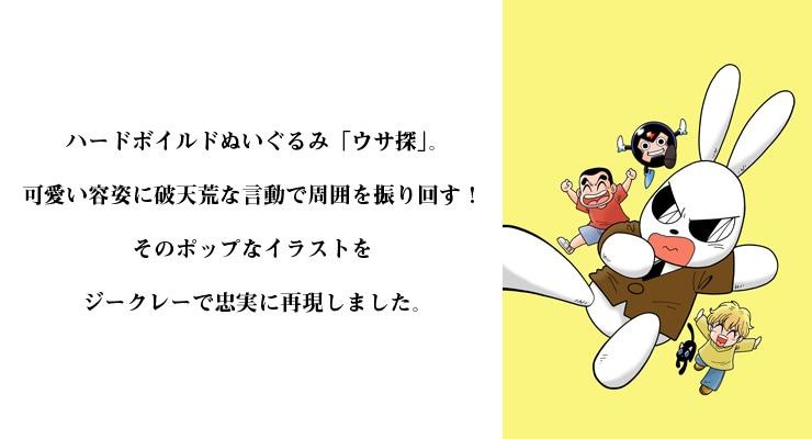 【数量限定】「KATANA」2015年表紙イラスト /御童カズヒコ 高品質複製プリント商品【直筆サイン付き】