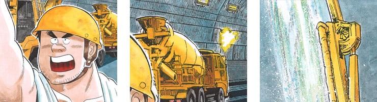 【数量限定】「解体屋ゲン」 31巻表紙/石井さだよし カラー複製原画【直筆サイン付き】