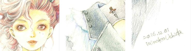 【限定1枚】「ふたつぼくろのお姉さん」 /内田美奈子 原画イラストボード
