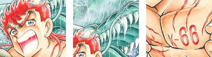 【数量限定】「闘神サイト」�/石山東吉 複製原画【直筆サイン付き】