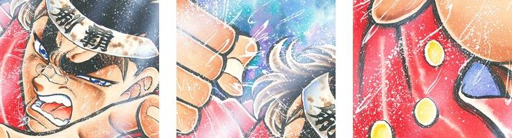 【数量限定】「男旗」�/石山東吉 複製原画【直筆サイン付き】