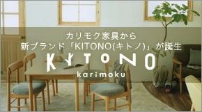 kitono