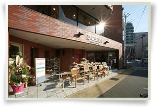 イノブン 北山店