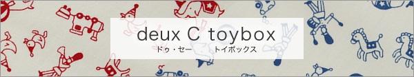 deux C toybox ドゥ・セー トイボックス